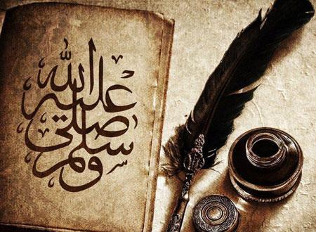 ملخص السيرة النبوية مختصرة ومكتوبة وأشهر الكتب