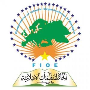 شعار اتحاد المنظمات الإسلامية بأوربا