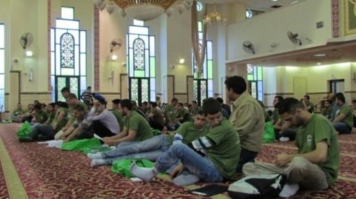 حلقة مسجدية
