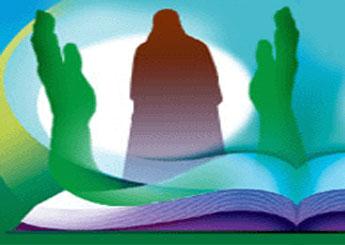 المرأة في رعاية الإسلام (ملف خاص)