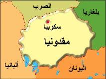 خريطة مقدونيا