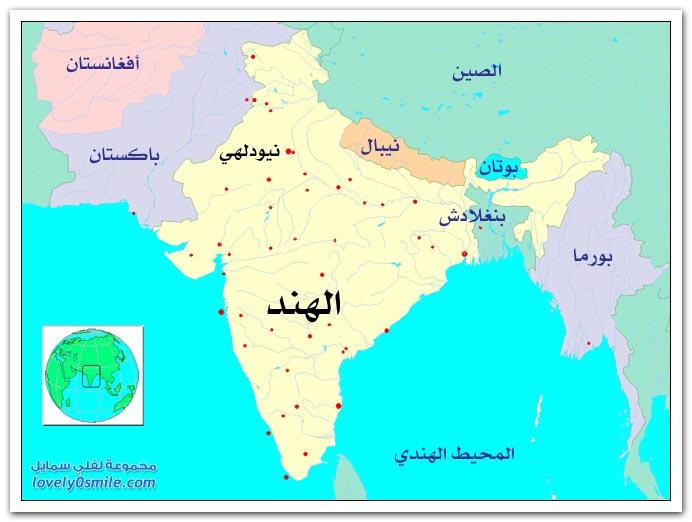 موقع الهند