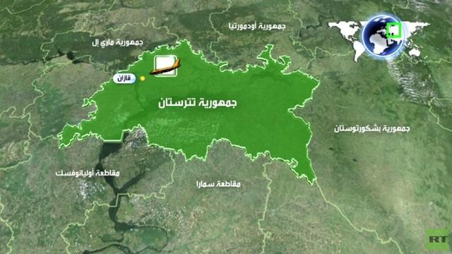 تتارستان