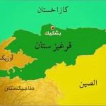مسلمو قيرغيزستان.. والاستعداد لموسم الحج