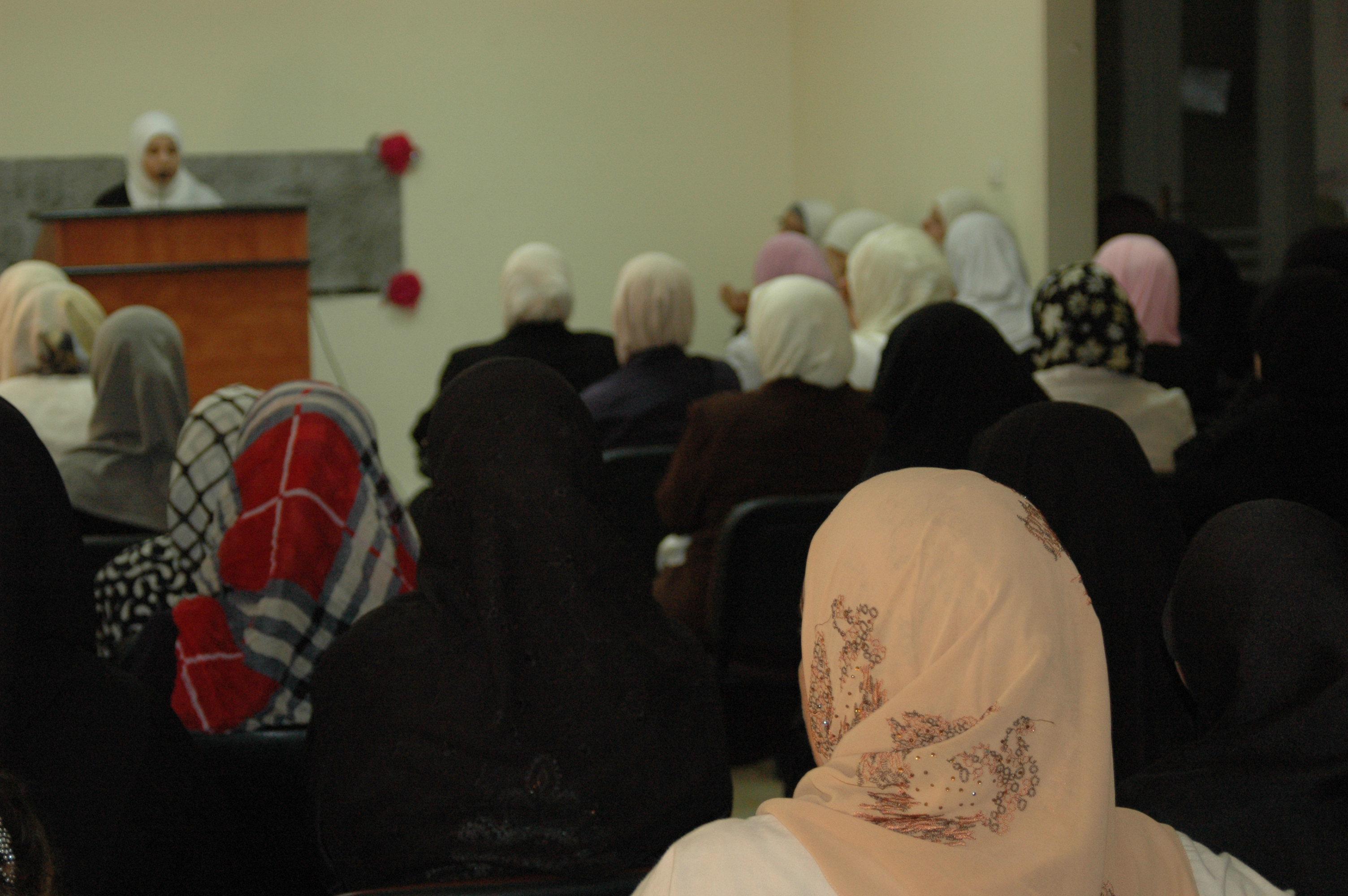 دعوة المرأة المسلمة وتحصينها ضرورة واقعية