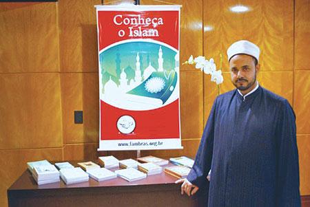 رئيس مجلس الأئمة بالبرازيل