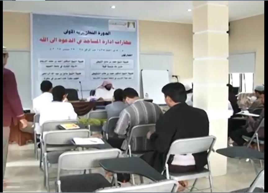 إدارة المساجد