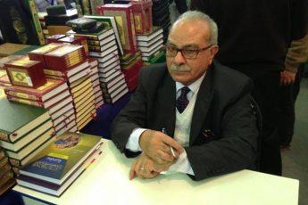 وفاة المفكر الإسلامي الدكتور محمد عمارة